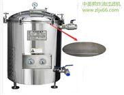 烟台中菱炸油滤清器提高产品质量,改善产品口感!