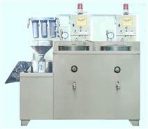 不锈钢家用厨房设备,节能豆奶机