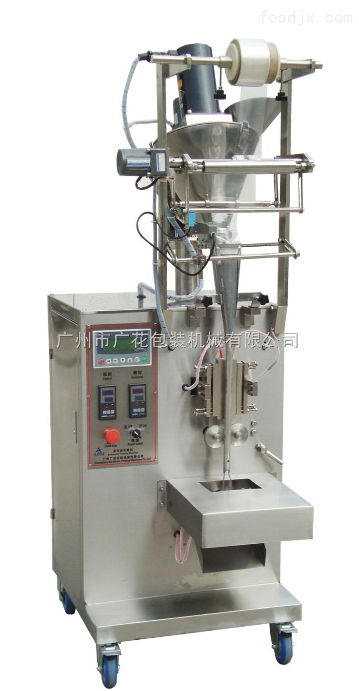 GH240BF型奶粉包装机