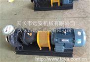 高溫泵、高溫濃漿泵、不銹鋼高溫泵