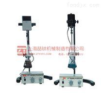 JJ-1精密增力电动搅拌器/增力电动搅拌器市场价出厂价