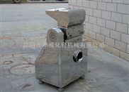 高效浸膏粉碎机 不锈钢食品粉碎机 CSJ-200型浸膏粗碎机