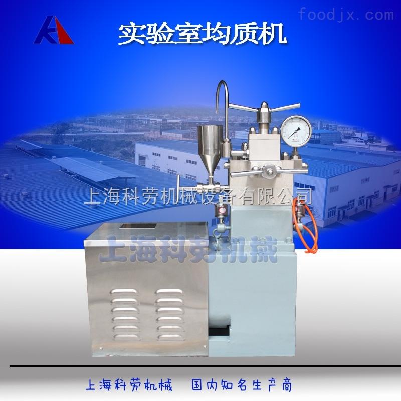 gjj 上海小型实验室均质机