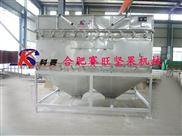 翻板式热风干燥机