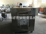 廠價直銷 花生烤爐 單筒煤加熱 烘烤爐