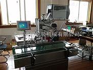 AC-1001D型即时打印贴标机