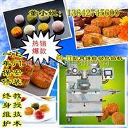 广东小型月饼机 安徽月饼机 北京月饼机 新疆多功能月饼机