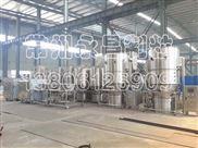 蛋白质颗粒造粒机-常州永昌制粒干燥设备有限manbetx