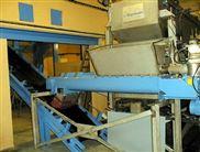 意大利WAM GmbH粉碎机