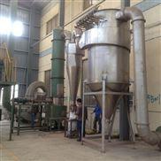 保健品制粒干燥机