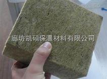 复合岩棉保温板厂家