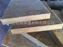 齐全-岩棉保温板优质厂家