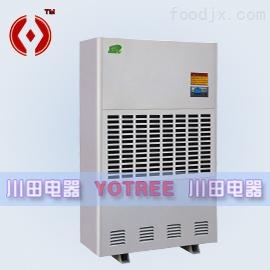 YC-30S-工业除湿机 杭州川田除湿机专卖 杭州工业除湿机特卖
