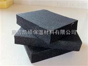 【橡塑海绵保温材料】橡塑海绵保温材料价格表