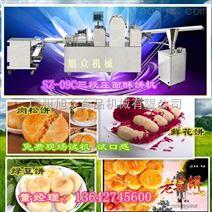 酥饼机哪里有卖,做酥饼机的机器,优质酥饼机