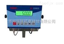 苏州XK3102系列防爆仪表,昆山E0833本安型防爆仪表