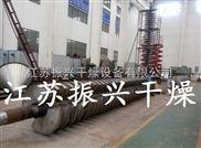 JYG-有机污泥脱水干化设备