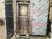 供应传松馒头蒸房 大型馒头蒸房 不锈钢材质