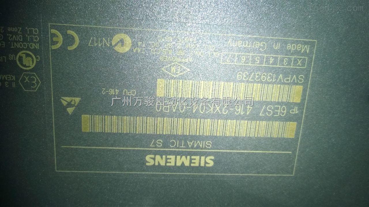 CPU414-2X西门子PLC400模块维修广州6ES7414-2XG03-0AB0维修