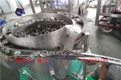 BRGF三合一玻璃瓶饮料生产线设备