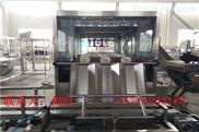QGF-大桶装纯净水灌装机械