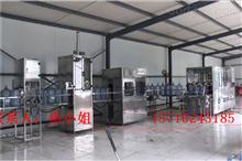 QGF三合一全自动大桶水灌装机设备