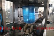5加仑桶装纯净水生产设备