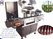 文具胶水卧式贴标机器 办公胶水自动贴标签机器