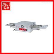 富祺LD-1S履带式电比萨烤炉 电比萨烤炉 比萨烤机 款式新颖