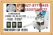 南陽灌湯包子機 信陽小型包子機 做包子饅頭機器價格