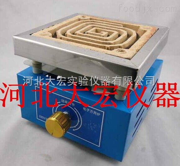 DL-1型万用电炉