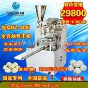 包子机器价格 仿手工包子机 专业生产 质量保障