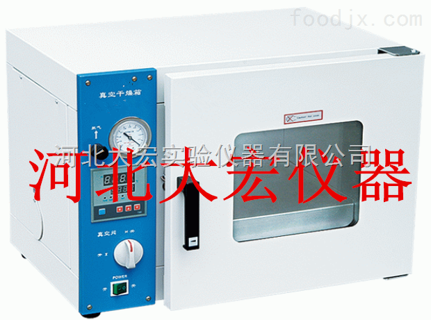 DZF-1型真空干燥箱