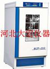 MJP-150/250型霉菌培养箱