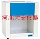 VD650型桌上型垂直超净工作台