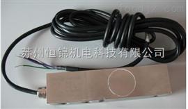 SQB苏州电子地磅传感器,美国Amcells高精度SQB合金钢单悬壁梁式称重传感器