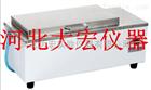 HHW21.420/600型電熱恒溫水箱