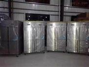 四门全冷冻冰柜 小型冰柜