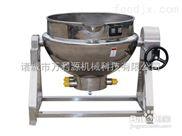 立式蒸煮锅/化糖锅/电搅拌夹层锅