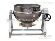 燃气搅拌夹层锅/自动升温夹层锅/立式夹层锅