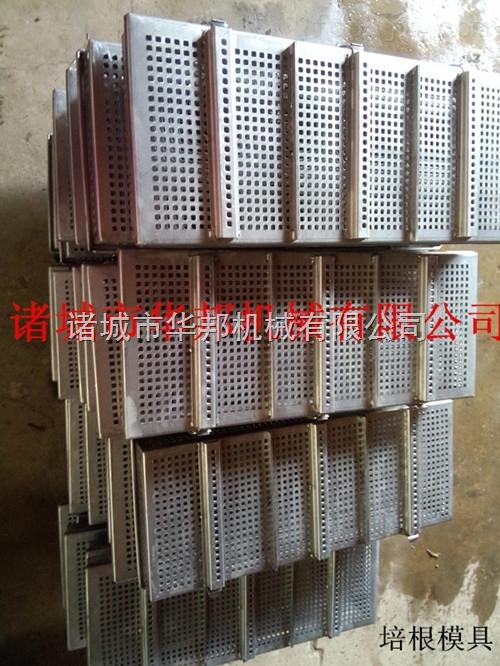 304不锈钢培根模具批发零售 定制培根模具【山东华邦】