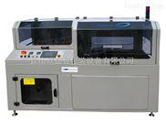 LA-5000T/LA-6000T-全自动L型封口收缩包装机