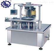 BWFGH250-舟山廠家全自動封罐機