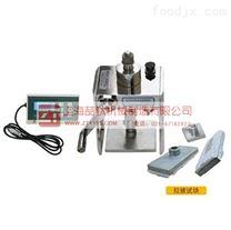 粘结强度检测仪价格 HZ-2000饰面砖粘结强度检测仪