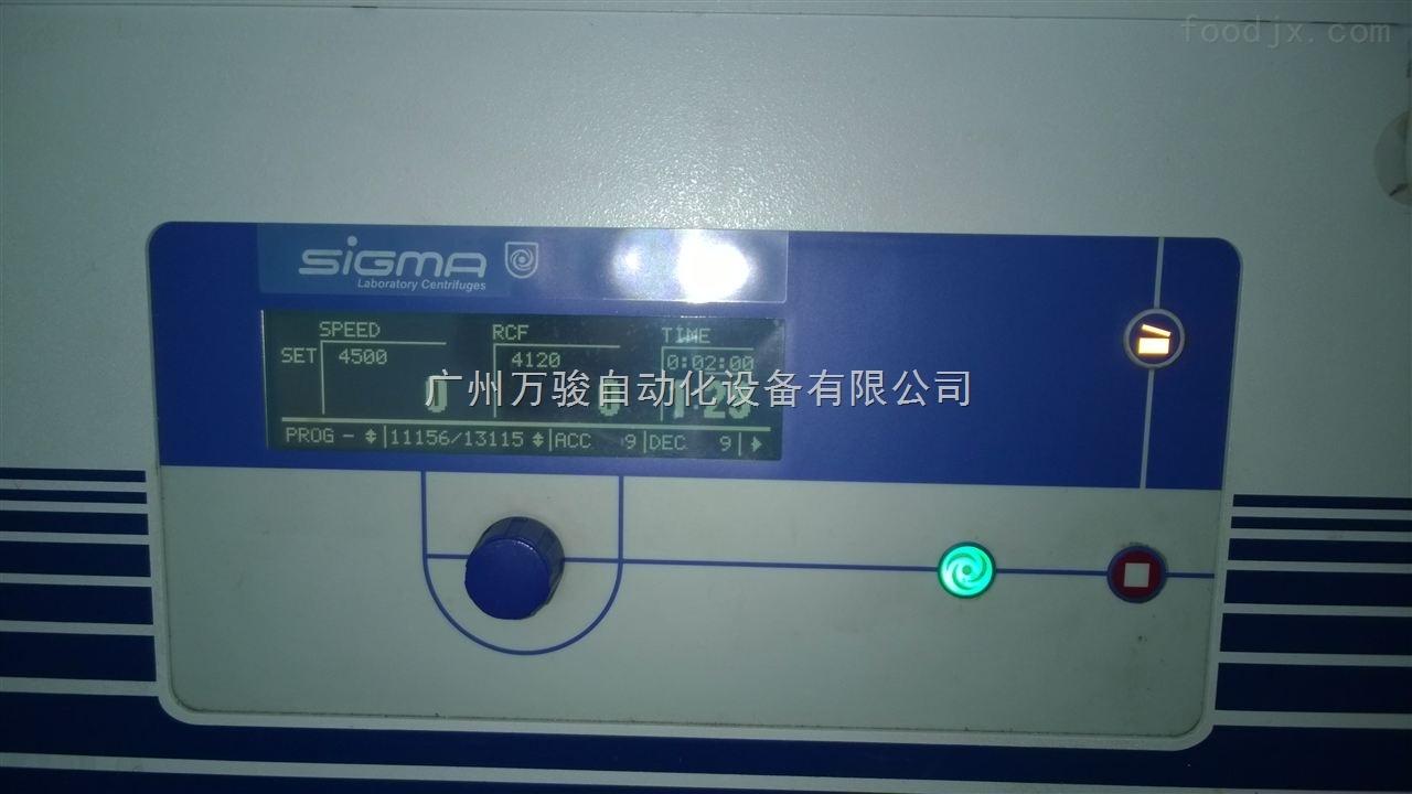 不开机sigma 4-15维修广州SIGMA高速离心机维修SIGMA仪器仪表维修