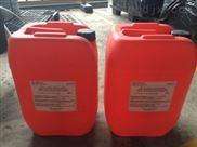 莱宝真空泵油GS77真空泵配件耗材