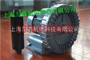 自动化设备专用高压风机,橡胶设备专用高压风机