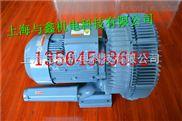 啤酒灌装机专用高压风机,可乐灌装机专用高压风机