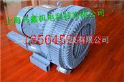 抽料器专用高压风机,上料专用高压风机