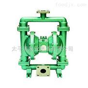 不锈钢隔膜泵